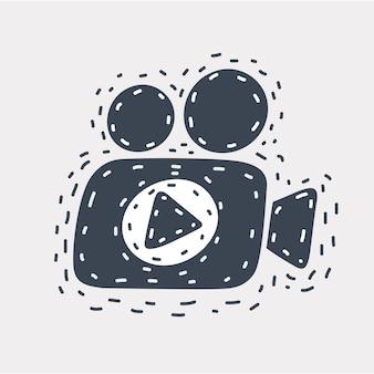 Illustration de dessin animé de vecteur d'icône abstraite