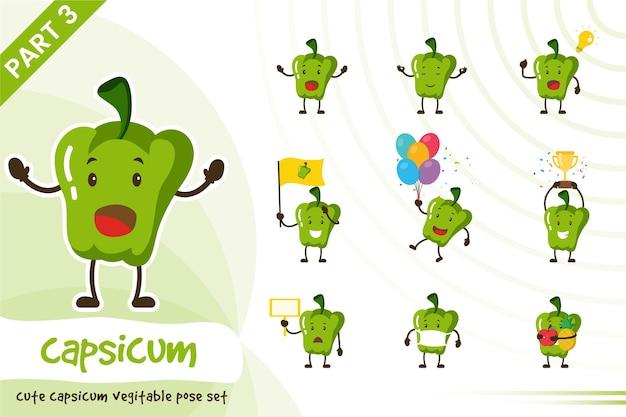 Illustration de dessin animé de vecteur de jeu de légumes capsicum