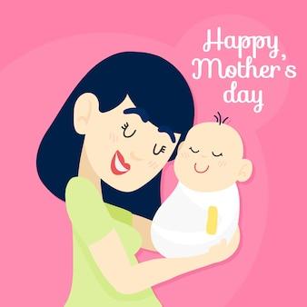 Illustration de dessin de fête des mères