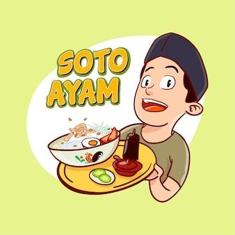 Illustration dessinée à la main d'un bol de cuisine indonésienne de poulet avec du riz et de la sauce chili