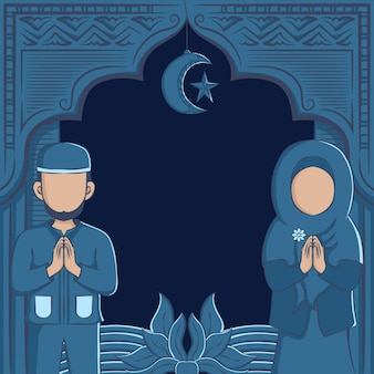 Illustration dessinée à la main de la carte de voeux ramadan kareem.