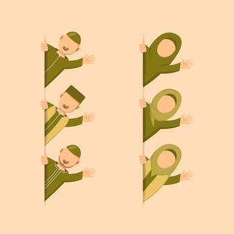 Illustration dessinée à la main du concept de jour de voeux ramadan kareem