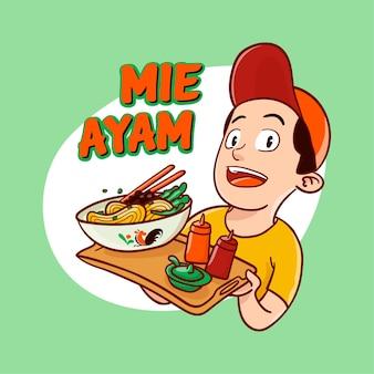 Illustration dessinée à la main de la soupe de nouilles au poulet de la cuisine indonésienne