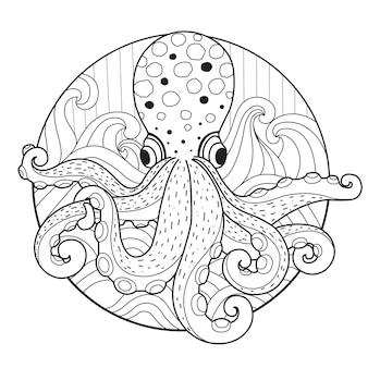 Illustration de dessinés à la main de poulpe dans le style zentangle