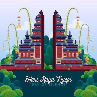 Illustration détaillée de la célébration de nyepi