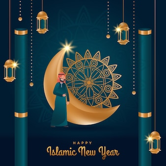 Illustration détaillée du nouvel an islamique