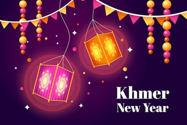 Illustration Détaillée Du Nouvel An Khmer Vecteur gratuit