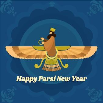 Illustration détaillée du nouvel an parsi