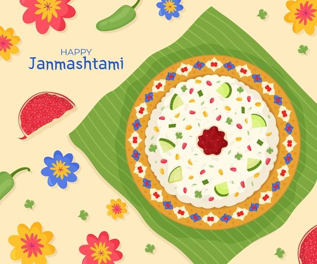 Illustration détaillée de gopalkala