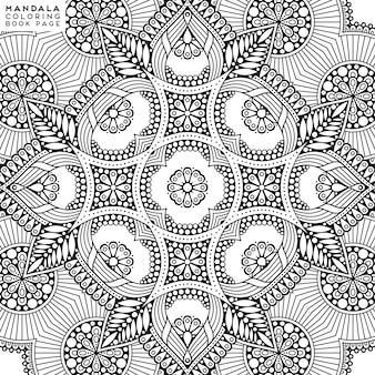 Illustration détaillée de mandala décoratif