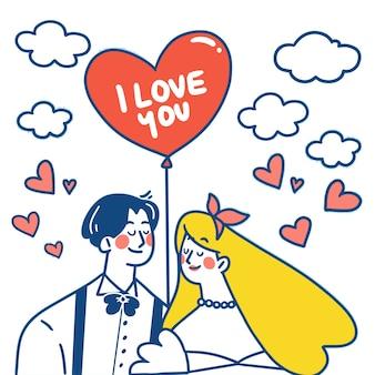 Illustration de doodle de carte-cadeau juste marié