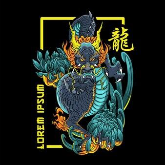 Illustration de dragon chinois moderne avec kanji qui signifie dragon