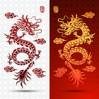 Illustration de dragon chinois traditionnel