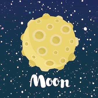 Illustration drôle de dessin animé d'un ciel de l'espace de nuit avec des étoiles et une lune avec des cratères