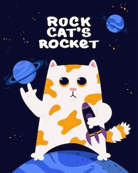 Illustration drôle de vecteur rock cats rocket lettrage dessiné à la main design de l'espace