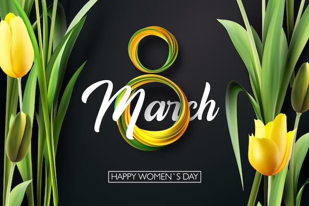 Illustration du 8 mars journée internationale des femmes