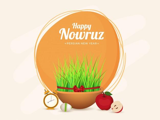 Illustration du bol sabzeh (herbe) avec des pommes, des œufs et un réveil sur fond marron pour happy nowruz, célébration du nouvel an persan.