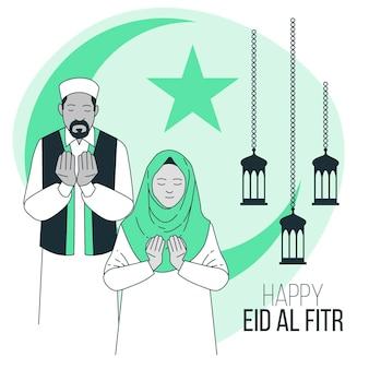 Illustration du concept eid al fitr