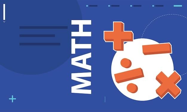 Illustration du concept de mathématiques