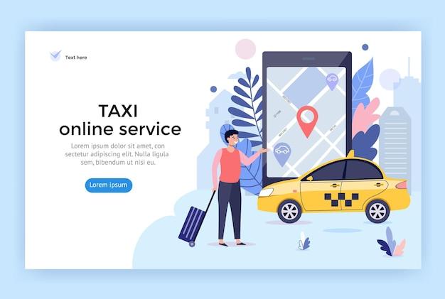 Illustration du concept de partage de voiture de service de taxi en ligne