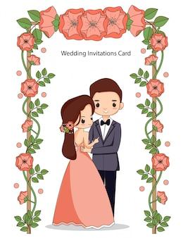 Illustration du couple de mariage mignon pour carte d'invitations de mariage.