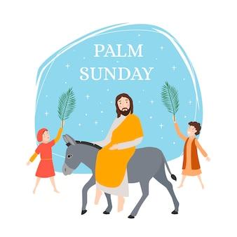 Illustration du dimanche des rameaux