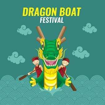 Illustration du festival du bateau dragon