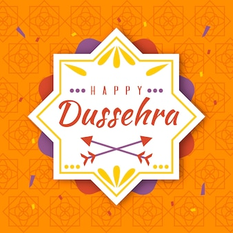 Illustration du festival de dussehra