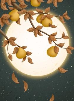 Illustration du festival de la mi-automne avec la pleine lune attirante et les pomelos