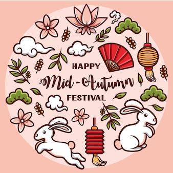Illustration du festival de la mi-automne