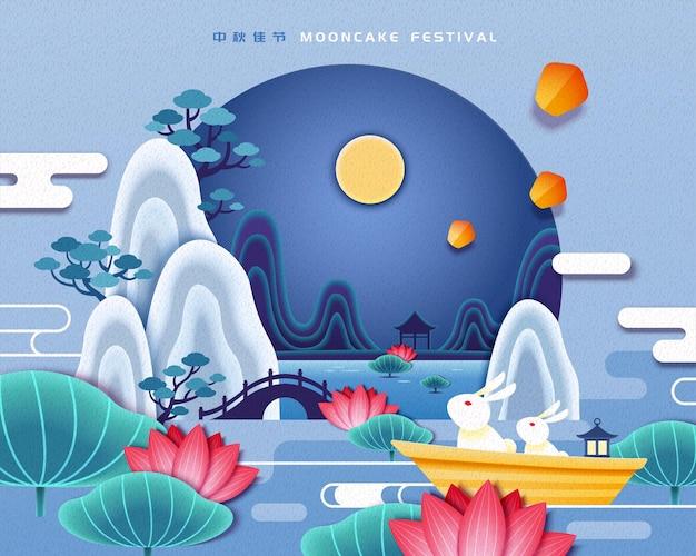 Illustration du festival mooncake avec lapin admirant la pleine lune dans le jardin de lotus chinois