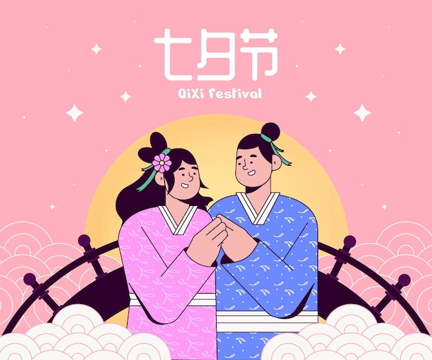 Illustration du festival qi xi day