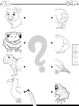 Illustration du jeu des moitiés correspondantes