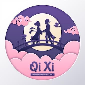 Illustration du jour qi xi style papier
