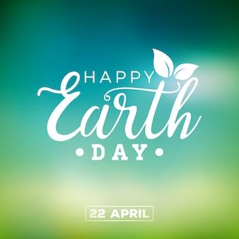 Illustration du jour de la terre avec la feuille.