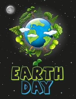Une illustration du jour de la terre