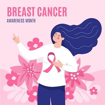 Illustration du mois de sensibilisation au cancer du sein plat dessiné à la main