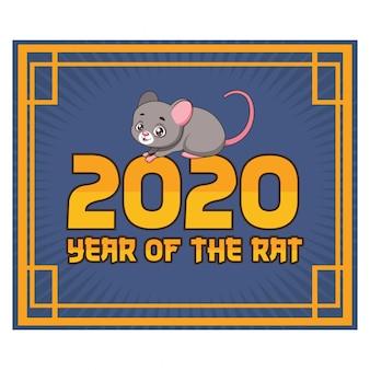 Illustration du nouvel an chinois 2020 avec un rat mignon