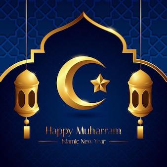Illustration du nouvel an islamique dégradé