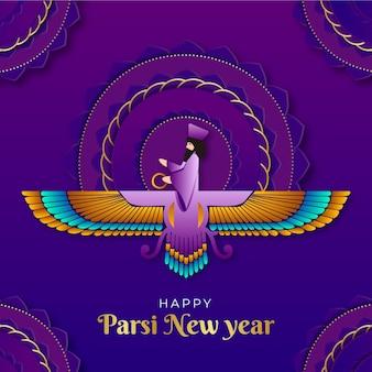 Illustration du nouvel an parsi dégradé