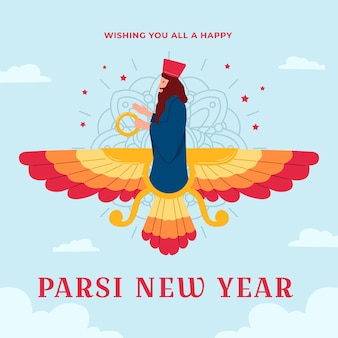 Illustration du nouvel an parsi