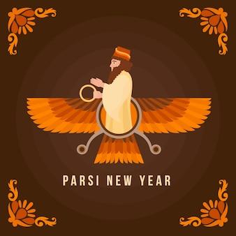 Illustration du nouvel an plat parsi
