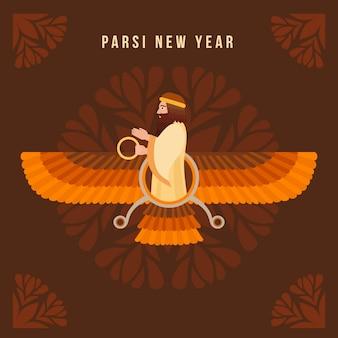 Illustration Du Nouvel An Plat Parsi Vecteur Premium