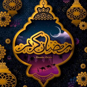 Illustration du ramadan avec des chameaux et une mosquée au crépuscule avec calligraphie arabe au centre, peut être vue dans un cadre en forme de lanterne