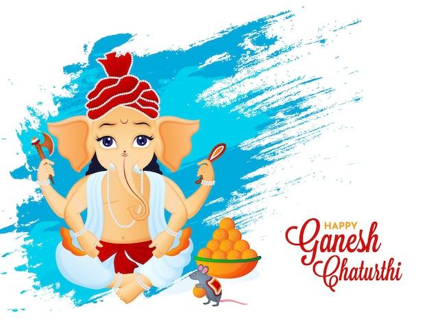 Illustration du seigneur ganesha pour le festival indien joyeux ganesh chaturthi vecteur premium