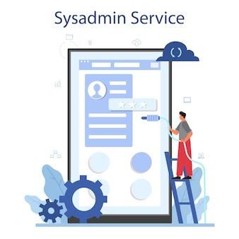 Illustration du service ou de la plate-forme en ligne de l'administrateur système