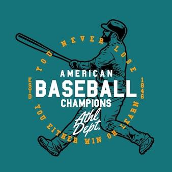Illustration du swing de frappeur de baseball dans le champ
