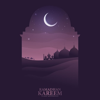 Illustration du vecteur salam ramadhan kareem