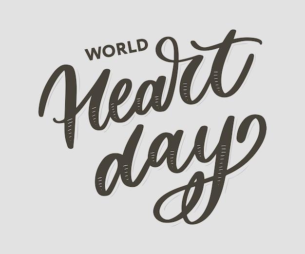 Illustration de ector pour la calligraphie de lettrage de la journée mondiale du coeur