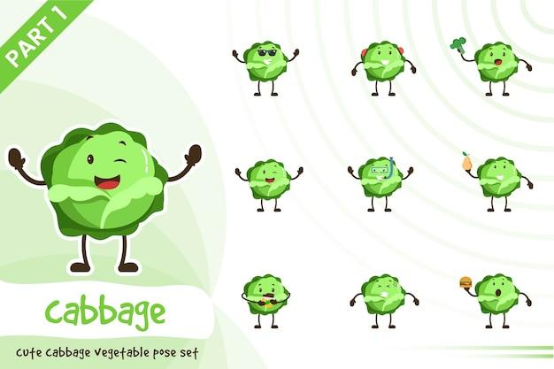 Illustration de l & # 39; ensemble de légumes chou mignon